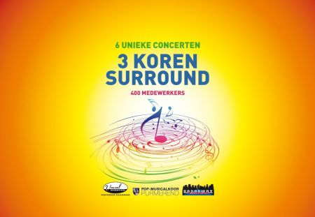 3 koren surround logo
